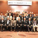 令和元年11月13日 マイカル九州OB会第四回通常総会・懇親会